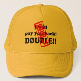 私は倍を支払います!! 帽子