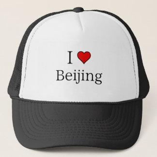 私は北京を愛します キャップ
