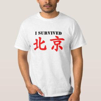 私は北京を生き延びました! (北京) Tシャツ