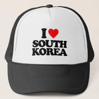 私は南朝鮮を愛します キャップ