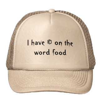 私は単語の食糧の©を有します キャップ