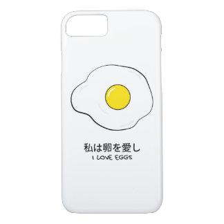 私は卵を愛します iPhone 8/7ケース