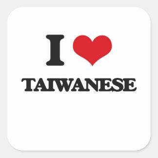 私は台湾語を愛します スクエアシール