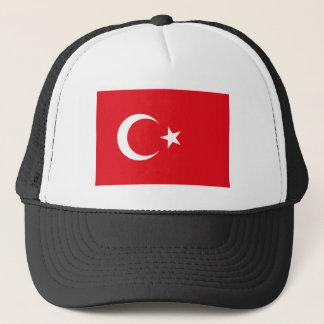私は国のトルコの私の旗を博物館Zazzle愛します キャップ
