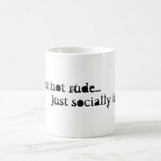 私は失礼ではない…ちょうど社会的な不適当ではないです コーヒーマグカップ