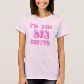 私は姉です Tシャツ