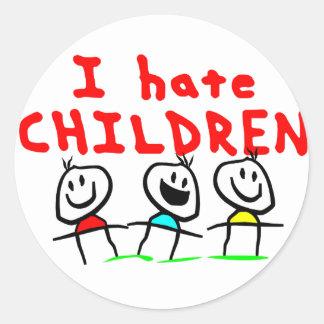 私は子供を憎みます! ラウンドシール
