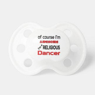 私は宗教ダンサーです おしゃぶり