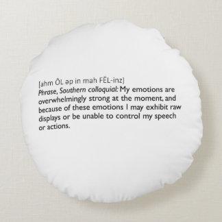 私は定義される私の感覚のすべてあります: 円形の枕 ラウンドクッション
