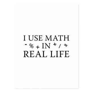 私は実際に数学を使用します ポストカード