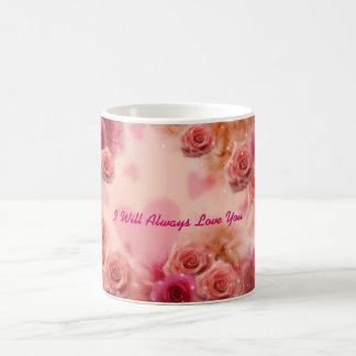 私は常に愛します コーヒーマグカップ