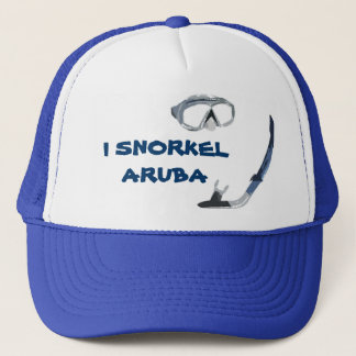 私は帽子アルバのスノーケリングします キャップ