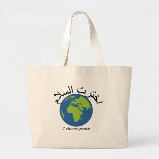私は平和-アラビア語--を選びます ラージトートバッグ