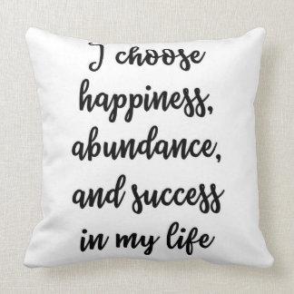 私は幸福の枕を選びます クッション