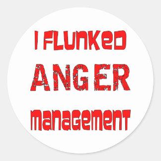 私は怒り管理に落第しました ラウンドシール