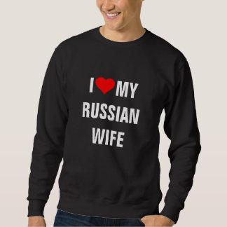 """""""私は愛します私のロシアのな妻""""を スウェットシャツ"""