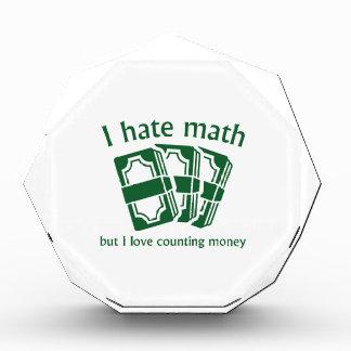 私は数学を憎みます 表彰盾