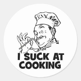 私は料理で吸います ラウンドシール