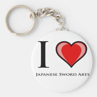 私は日本のな剣の芸術を愛します キーホルダー