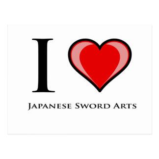 私は日本のな剣の芸術を愛します ポストカード