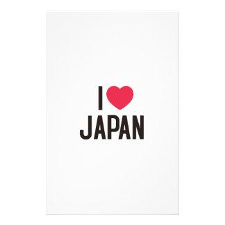 私は日本を愛します 便箋