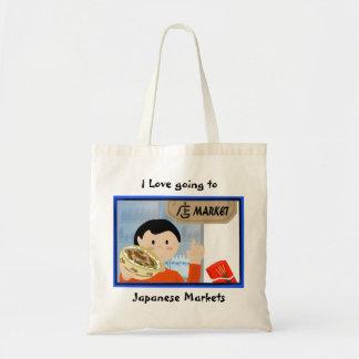 私は日本人の市場のトートバックに行くことを愛します トートバッグ