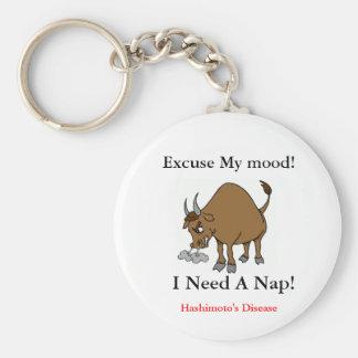 私は昼寝のkeychainを必要とします キーホルダー