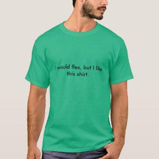 私は曲ります Tシャツ