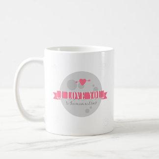私は月および背部に愛します コーヒーマグカップ
