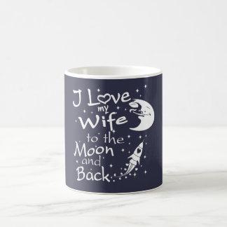 私は月および背部に私の妻を愛します コーヒーマグカップ