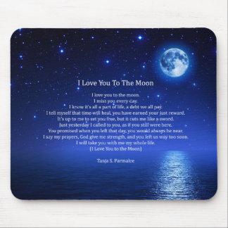 私は月の詩歌のコレクターに愛します マウスパッド