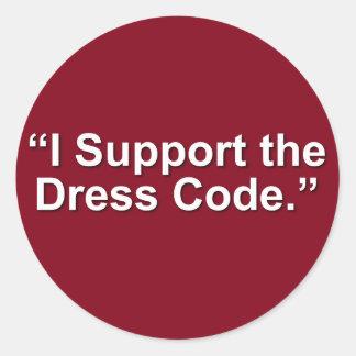 私は服装規定を支えます ラウンドシール