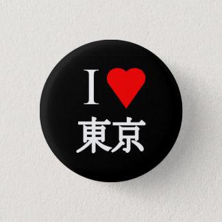 私は東京を愛します 3.2CM 丸型バッジ