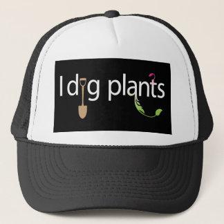 私は植物を掘ります キャップ