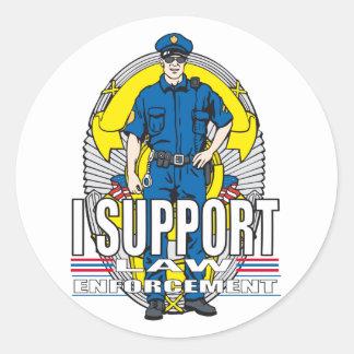 私は法の執行を支えます ラウンドシール