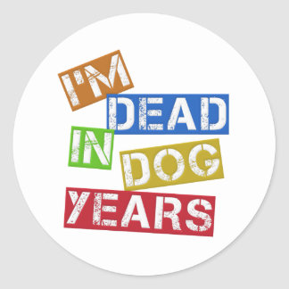 私は犬年に死んでいます 丸型シール