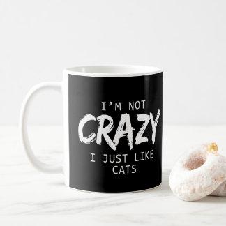 私は猫のプリントのような熱狂するではないIちょうどではないです コーヒーマグカップ