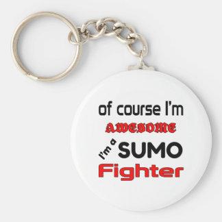 私は相撲の戦闘機です キーホルダー
