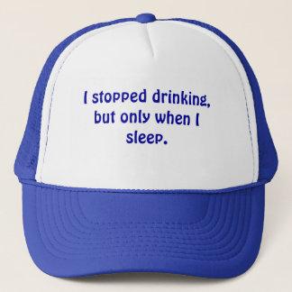 私は私が眠るときだけ飲むことをストップが キャップ