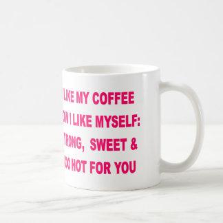 私は私が自分自身をいかに好むか私のコーヒーを好みます コーヒーマグカップ