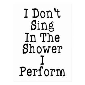 私は私が行うシャワーで歌いません ポストカード