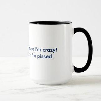 私は私によってが熱狂するである罵らない原因ではないです! マグカップ