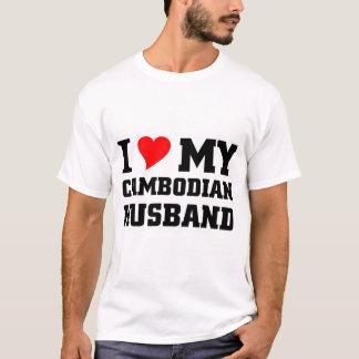 私は私のカンボジアの夫を愛します Tシャツ