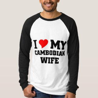 私は私のカンボジアの妻を愛します Tシャツ
