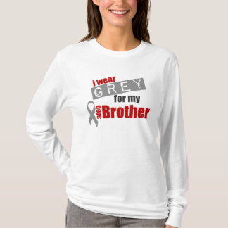 私は私のステップ兄弟のための灰色を身に着けています Tシャツ