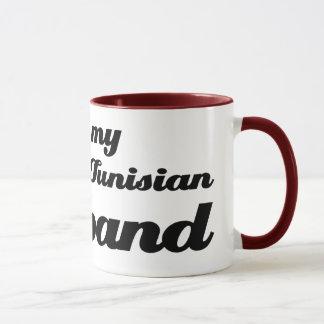 私は私のチュニジアの夫を愛します マグカップ