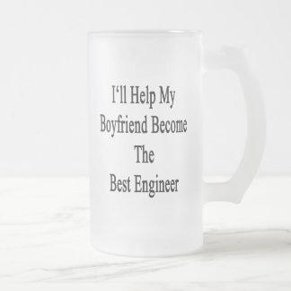 私は私のボーイフレンドが最も最高のなエンジニアになるのを救済します フロストグラスビールジョッキ
