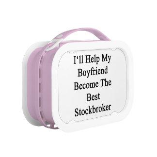 私は私のボーイフレンドが最も最高のな株式仲買人になるのを救済します ランチボックス