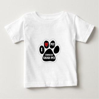 私は私の中国のなShar-peiを愛します ベビーTシャツ