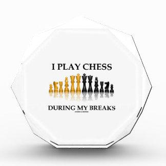 私は私の壊れ目(反射チェス)の間に遊びますチェスを 表彰盾